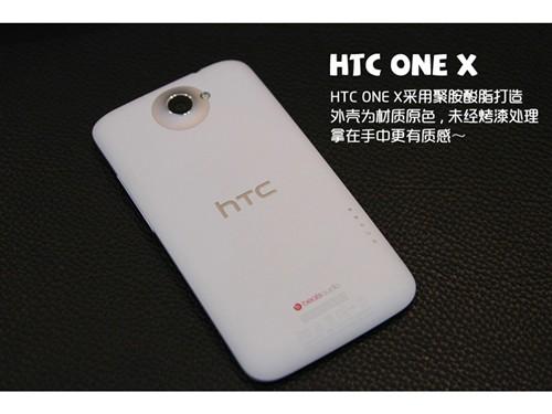 HTC HTC S720e One X 16G 图片