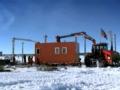 中国南极记忆第15集:天外来客