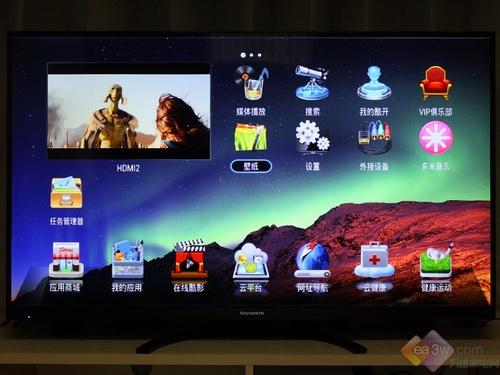 创维55E800A智能电视的应用商城在底部最左侧