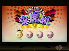 游戏《老虎机》界面