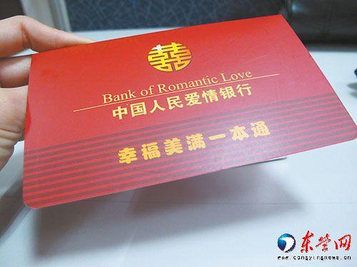 北京银行医保存折领取指南   北京社保网