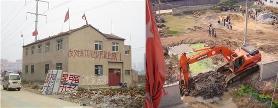 崂山城强拆部队_江苏徐州经济技术开发区一夫妇因抵制暴力强拆被逮捕