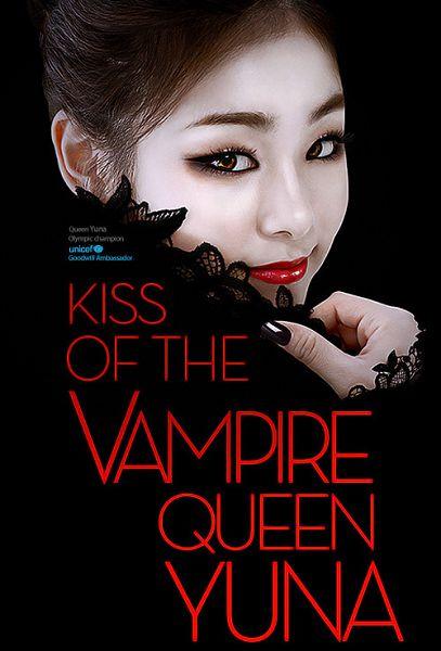 吸血鬼造型海报