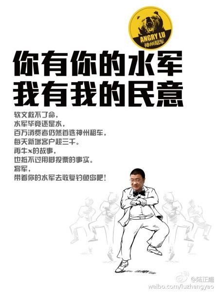 租车服务宣传海报