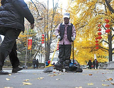 清洁工踩轮滑扫街; 清洁工的简笔画图片