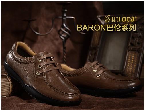 国踏baron巴伦系列商务休闲男鞋