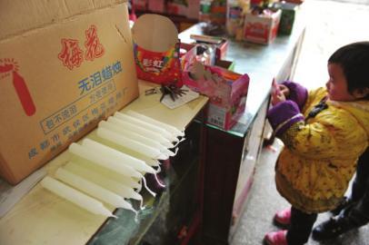 12月5日,双流九江街道通江社区某小超市销售的蜡烛