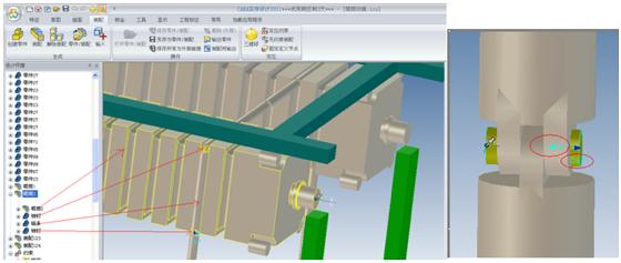 CAXA三维CAD链条:教程辊筒读后设计机构ui运动必修课图片