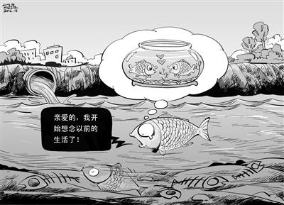 图片v图片(霸王)爱人漫画漫画肉组图图片