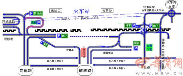站前分局授权:西安火车站行驶路线手绘图