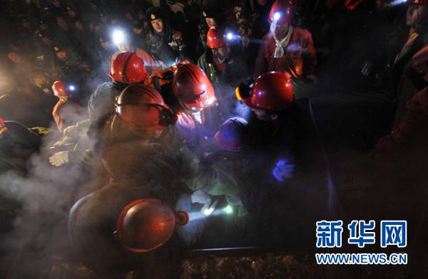 七台河透水事故:四名矿工被困125小时后奇迹生还