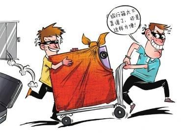 两男偷一200斤保险柜 行李箱装不下用拖车拉走(1)_社会_光明网(图)