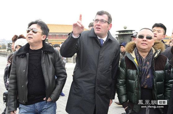 2012年12月6日,北京,郭德纲,于谦和澳大利亚维多利亚州工党领袖一起