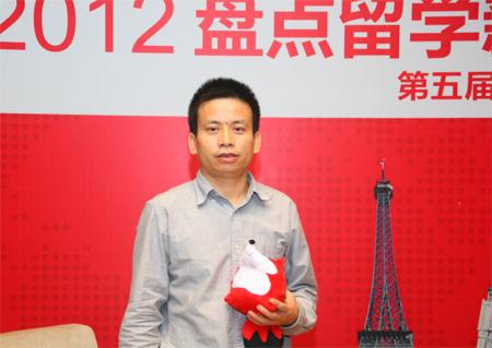 中国人的时间观念_陈志文:中国学生家长没有正确的教育观念-搜狐出国