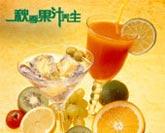 秋季巧喝果汁能养生