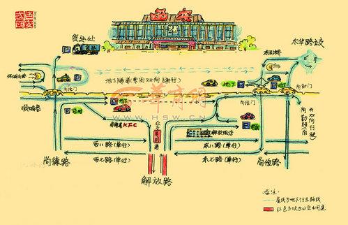 西安火车站行驶路线手绘图站前分局授权