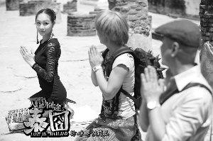 王宝强偶遇泰国人妖。