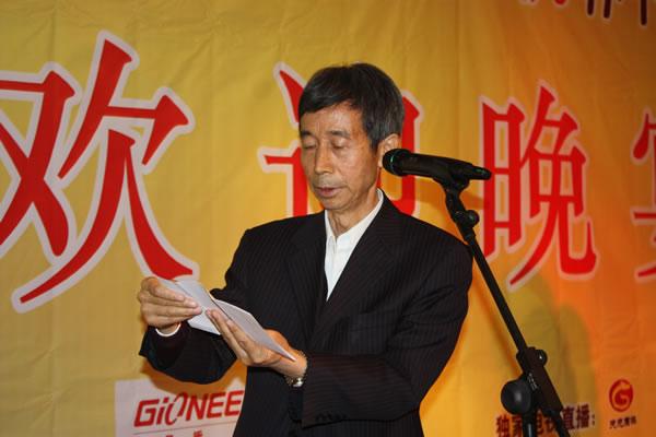 图文:围甲收官战安徽VS北京 王汝南宣布对阵