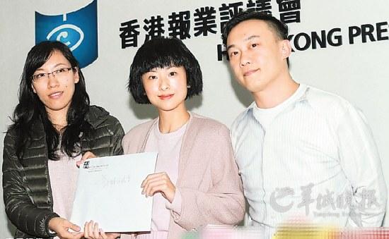 陈奕迅和徐濠萦来到香港报业评议会秘书处递交投诉书