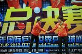 图文:乒联总决赛女单决赛 颁奖仪式