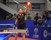 图文:乒联总决赛女单决赛 刘诗雯庆祝胜利