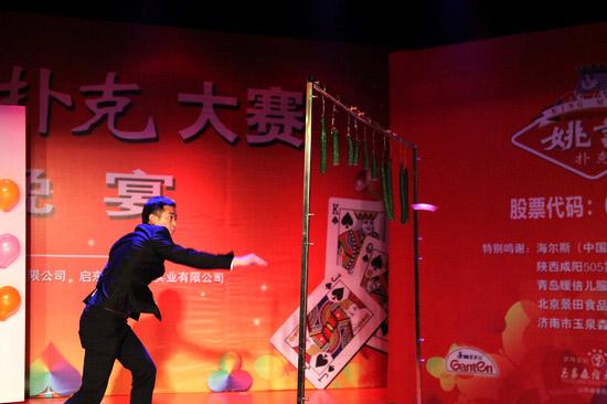 麻将吉尼斯世界纪录的中国牌王,赛事顾问郑太顺先生和飞牌王子白登春