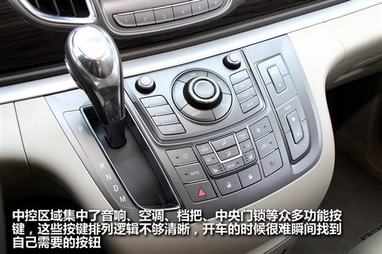 全面升级 评测全新别克gl8豪华商务车(组图)