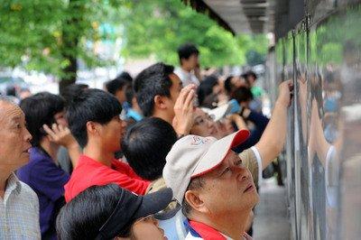 台湾12万人拼公务员地方特考 录取2914名创历年新高