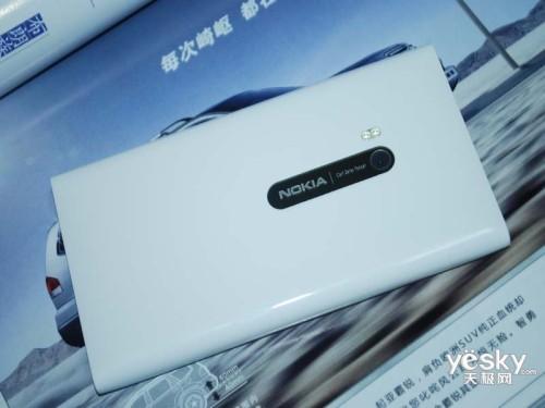 ŵ����900(16GB)