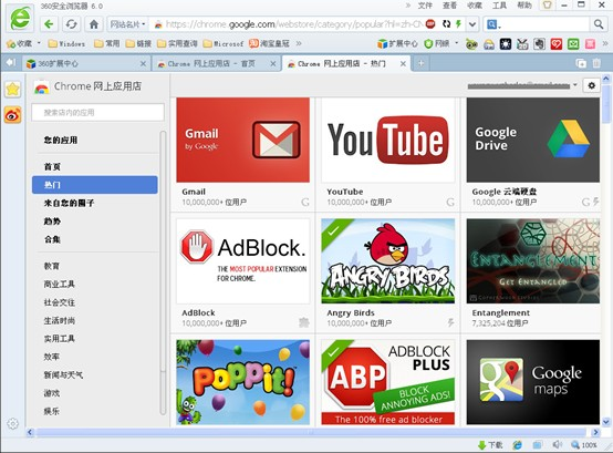 Chrome瀏覽器始終提醒該網站的安全證書不受信任!