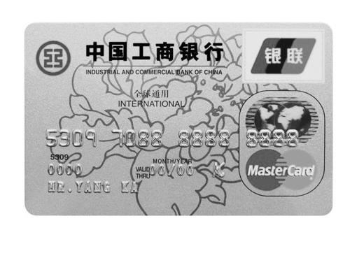 工行牡丹信用卡_2012年度最佳信用卡(提名)(组图)-搜狐滚动