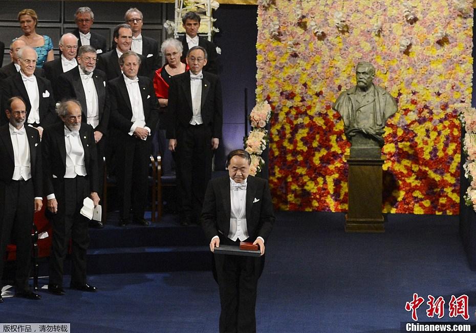 直击:莫言领诺奖 奖金114万美元[高清图片]