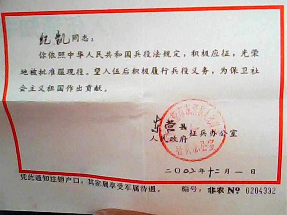 今年3月,纪庆玉老人的房屋前开始了大规模拆迁.