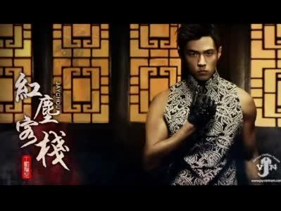 周杰伦 红尘客栈 MV首播 开创电影化武侠MV新视界图片