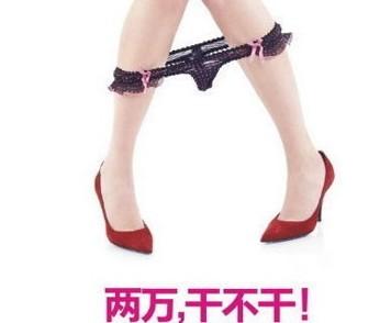 狠狠干12亚洲色情_其中一幅一女子将内裤褪至小腿处,并配\