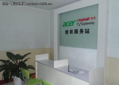Acer提高张掖甘肃售后网点,完善服务平面设计师工作明细图片