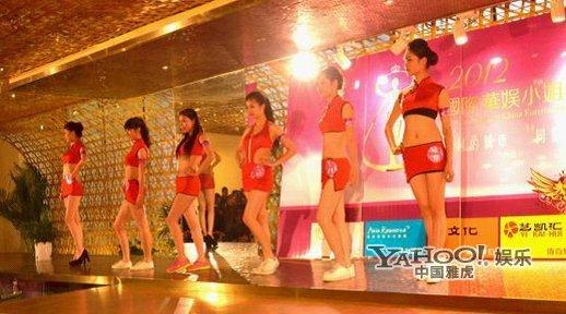 华娱成人_2012华娱小姐西南赛区初赛 暗藏卧底超模(组图)