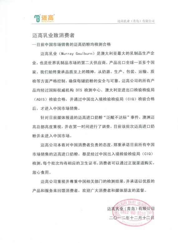 央视最帅主播胡悦鑫女友曝光 艾楚怡选美小姐冠军照盘点/图