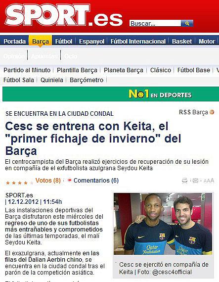 西班牙媒体报道截屏图