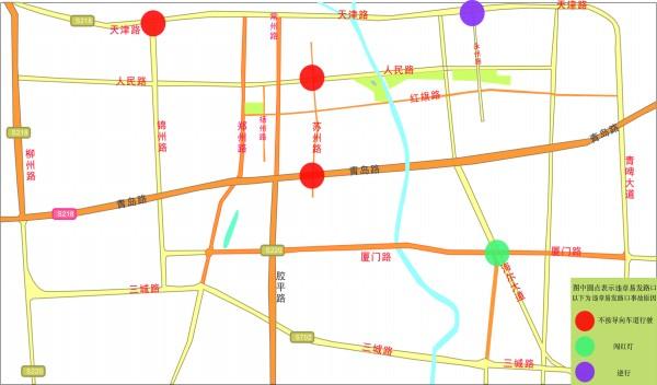平度青岛路地图