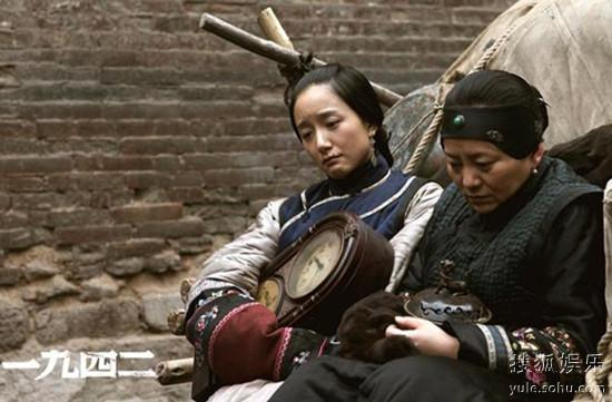 李倩(左一) 剧照