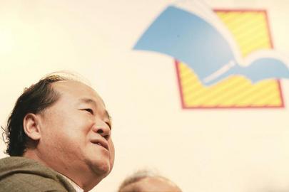 莫言750万奖金免个税 网传将在北京买房(组图)