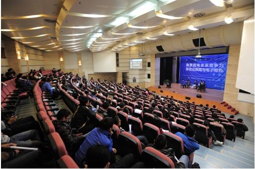 搜狐网:西电互联网大会成为国内校园网大会典范