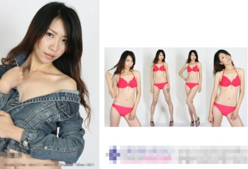 """此前,台湾媒体报道过另一起类似的事件,高雄市一所小学的胡姓女老师遭投诉兼差当模特儿拍清凉写真照,且照片还被放上模特儿经纪公司官网,引来违法兼差、影响学生人格质疑。台湾""""联合新闻网"""""""