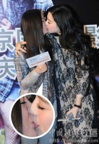 范冰冰和李玉-余文乐激吻黄晓明 曝光明星的同性热吻瞬间