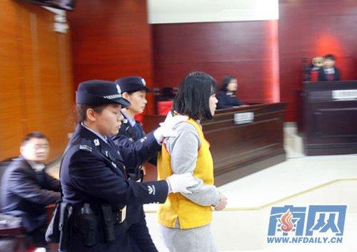 广州暴力老师凌空猛甩4岁女童 被判六年