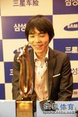 图文:三星杯赛后颁奖仪式 李世石笑容灿烂