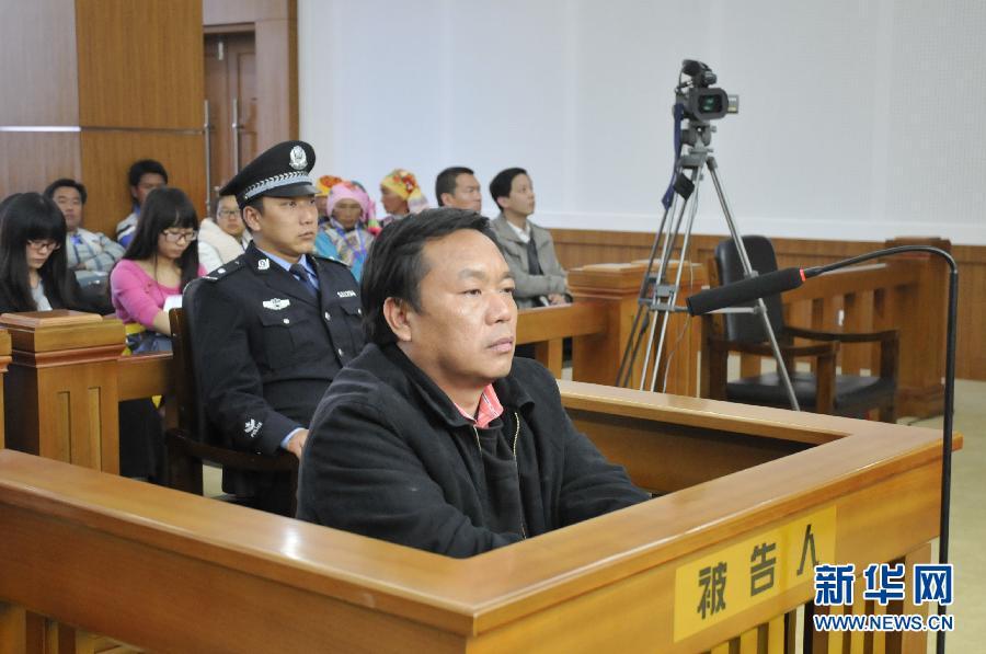 云南楚雄州原州长杨红卫受贿、滥用职权案开庭