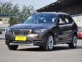 [视频看车]彰显个性 2013新款华晨宝马X1
