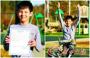 美国男孩齐埃姆今年12岁,他生日的巧合一个世纪才出现一次。